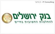 bank jerusalem