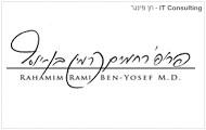 ben yosef